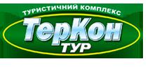 Отель в Буковеле ТерКон Тур